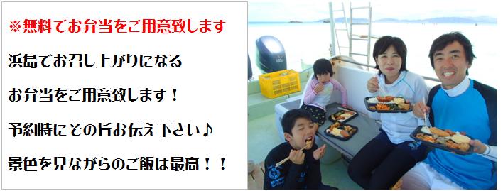 浜島でお昼ご飯